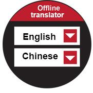 offline translation langie